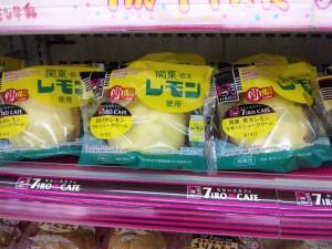 レモンシュークリーム
