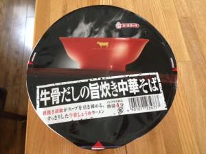 20120621_193724.JPG